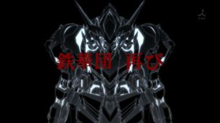 iron-blooded-orphans-2
