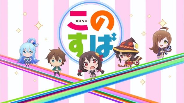 konosuba-2-02-chibi-konosuba