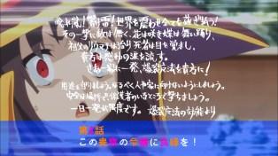 konosuba-2-03-next-time-02