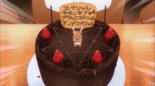 It looks like a nice, evil cake.