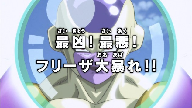 The Worst! The Most Evil! Frieza's Rampage!!