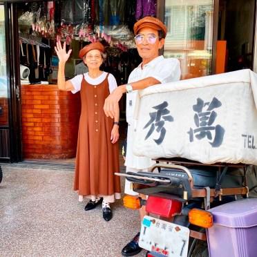 Juntos administran la lavandería Wansho, en el centro de Taiwán