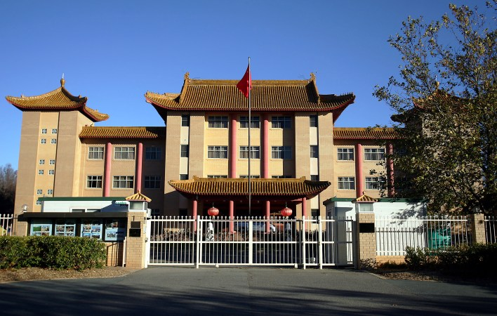 chinese embassy says opposes us, australia interference | reuters