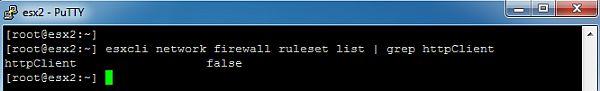 Update ESXi - Check Firewall Rule