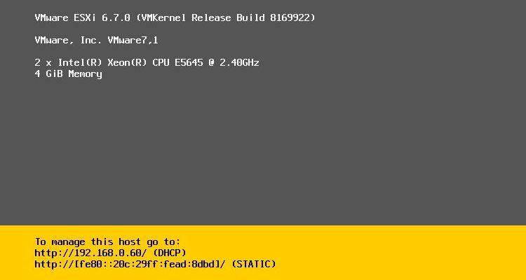 Install vSphere 6.7