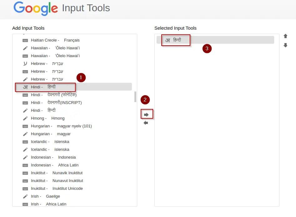 enable-Hindi-language-in-google-input-tools