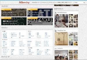 RoomClip インテリア実例集 RoomClip ルームクリップ
