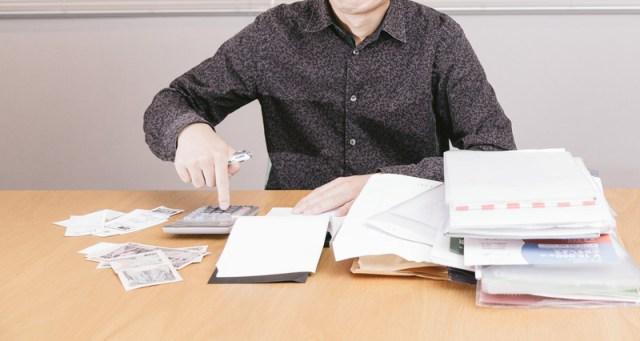 領収書の出ない手数料を経費にする方法