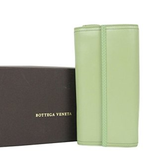 Bottega Veneta Continental Green Leather Clutch Wallet