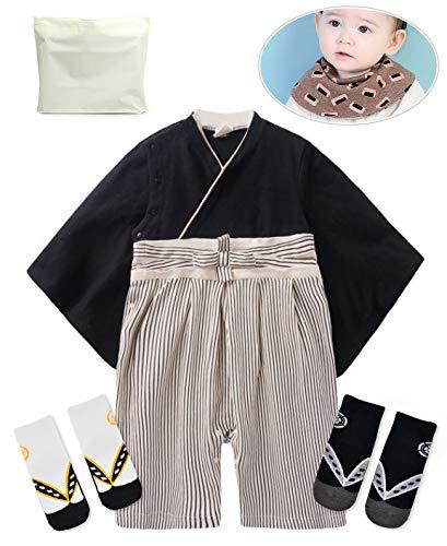 Baby Kids boy Japanese Hakama Style Coverall Kimono