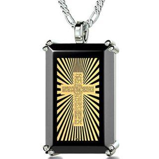 Nano Jewelry Sterling Silver Men's Cross Necklace