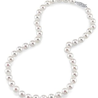 THE PEARL SOURCE 18K Gold 7.0-7.5mm AAA Quality Round Genuine White