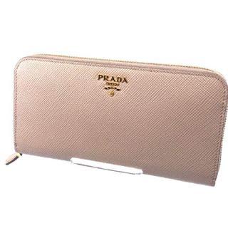 Prada Portafoglio Lampo Cipria Beige Saffiano Cuir Leather Full Zip Wallet