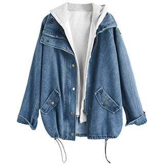 ZAFUL Women's Hooded Denim Jacket Plus Size Drawstring Fashion