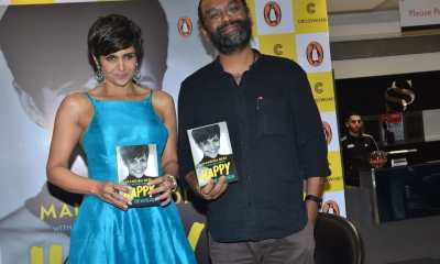Mandira Bedi Published Her Book With Penguin: HAPPY FOR NO REASONN
