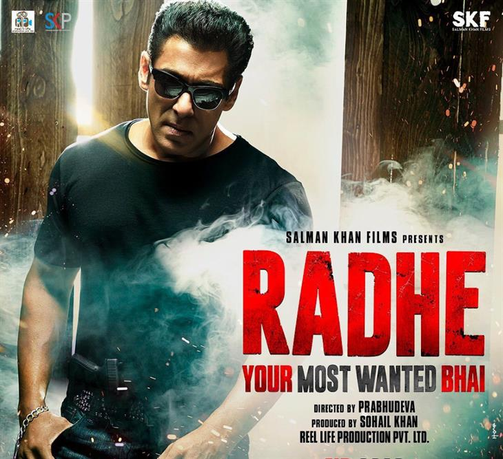 radhe movie poster 20191024095536731