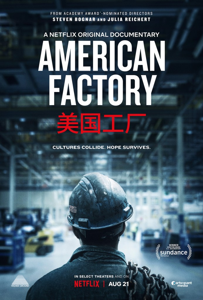 Poster of the documentary The American Factory