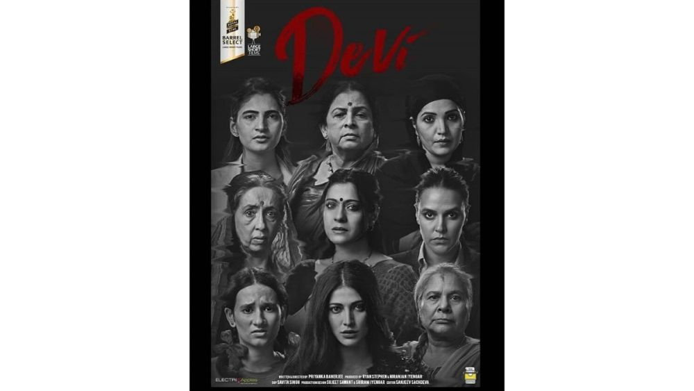 Devi Short Film Review
