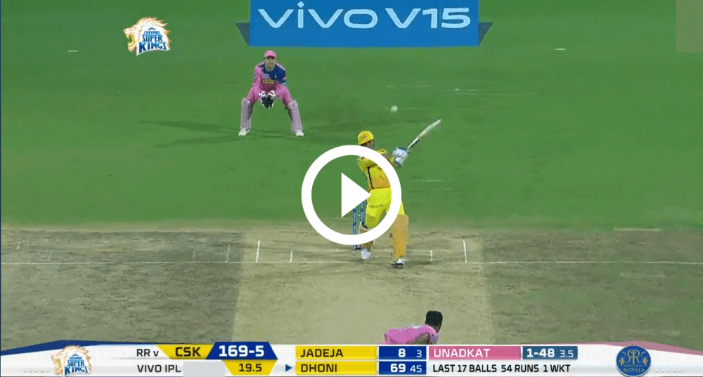 Video of MS Dhoni's Hat-trick of Sixes : 28 runs in 1 over : IPL