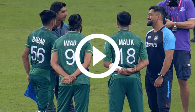 Video of Pakistan Players Talking and Shaking hands with MS Dhoni