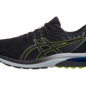 Men's Gel-Cumulus 22 Running Shoes Lime Zest
