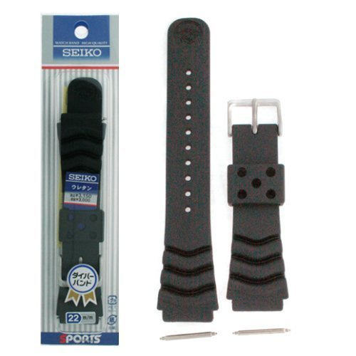 Seiko Original Rubber Curved Line Watch Band 22mm Divers Model