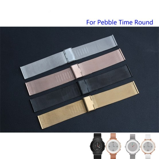 Milanese Mesh Strap For Pebble Time Round Quality Stainless Steel Watchband
