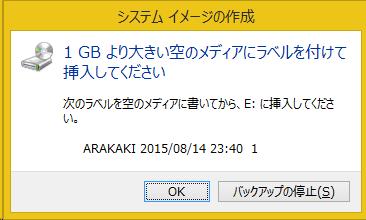 スクリーンショット 2015-08-14 23.42.04