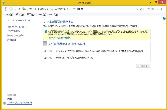 スクリーンショット 2015-08-12 08.34.17