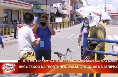 Barangay tanod na frontliner, walang regular na benipisyo