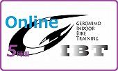 画像に alt 属性が指定されていません。ファイル名: G-IBT-Online-5-PM.jpg
