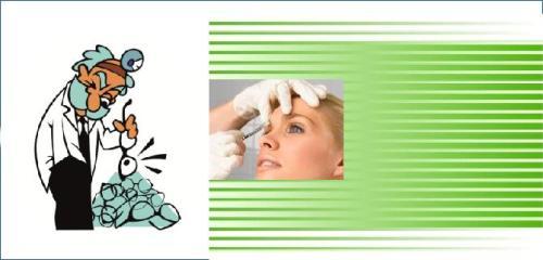 ботокс и ухудшение зрения
