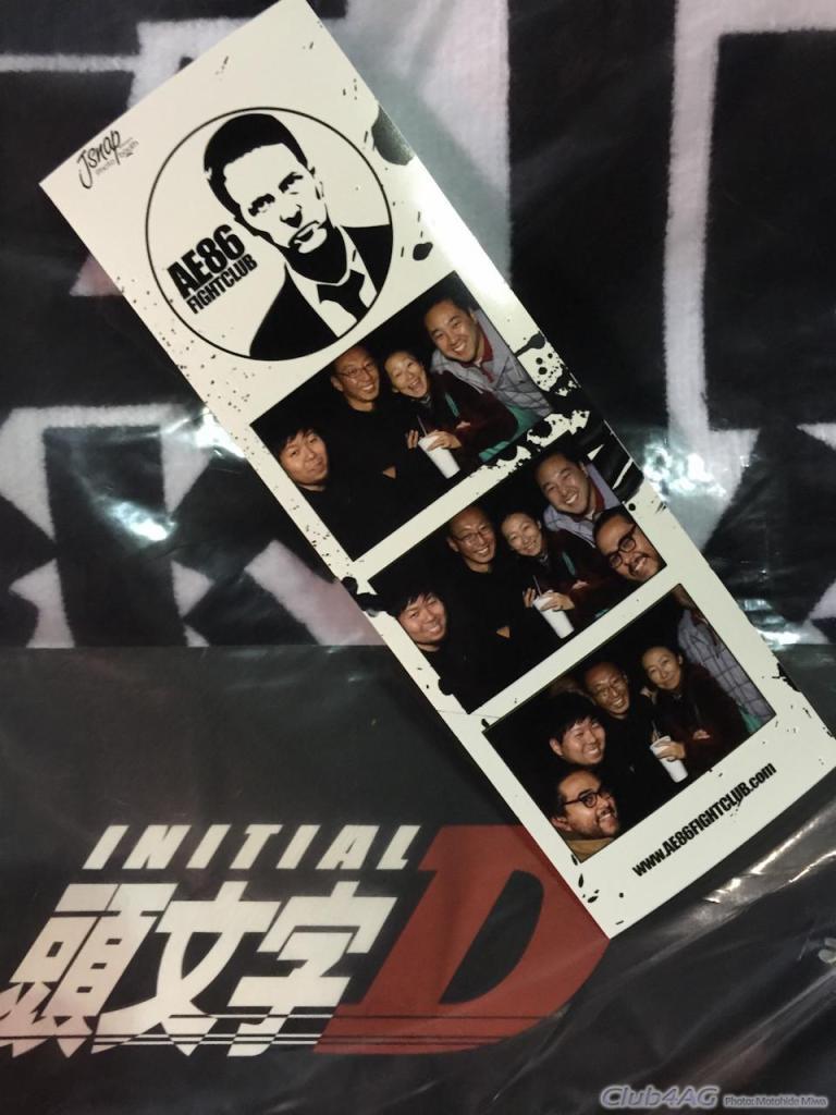 2014_12_21_86FIghtClub-101