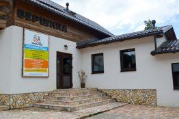 Кафе самообслуживания в мини-гостинице Вершина в Гуамке