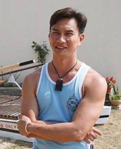 Nick Wu