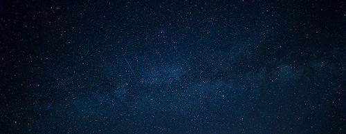 Perseid Meteor - 2013, por Stephen Rahn