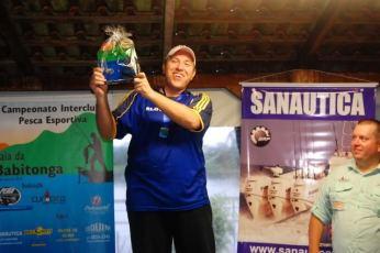Troféu de Clube Campeão
