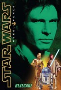 Rebel Force #3