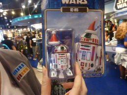 R2-H15 exclusive holiday edition droid