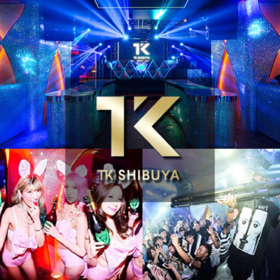 【渋谷クラブ】TK渋谷は年齢確認は?未成年はIDチェック必須?TK渋谷は渋谷の人気クラブです、ダンサーや国内人気DJや海外アーティストの来日公演もあるクラブイベントが毎日行われる初心者にもオススメのクラブ