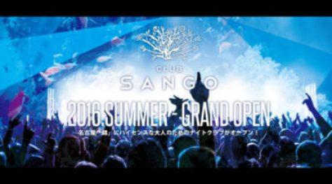 CLUB SANGO