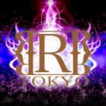 アール東京 – R TOKYO