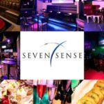 セブンセンスロッポンギ - Seven Sense Roppongi