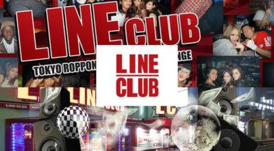 ラインクラブ - LINE CLUB