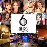 クラブシックス東京 - CLUB SIX TOKYO