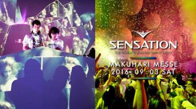 センセーション日本 2017 Sensation Japan2017