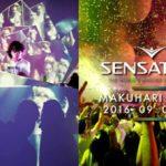 センセーションジャパン2016 出演者・チケット
