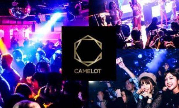 渋谷クラブキャメロット - CLUB CAMELOT - 渋谷の人気のクラブ、クラブキャメロット!初心者でも安心して参加できるクラブイベントが多数。HIPHOPからオールミックス、EDMやJPOPも!