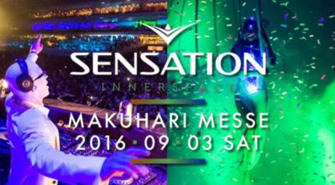 Sensation 2016 DJ ヒラパーク出演
