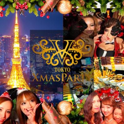 【都内・六本木・渋谷】クリスマス 2017パーティーランキング